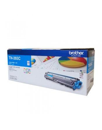 BROTHER Mavi 2200 Sayfa Lazer Toner (TN265C)